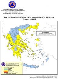 Yψηλός ο κίνδυνος πυρκαγιάς την Τετάρτη 14 Αυγούστου 2019 σε όλη τη Δυτική Ελλάδα – Τι πρέπει να προσέχουν οι πολίτες