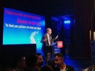 Απ. Κατσιφάρας: Η χώρα θα έχει μέλλον, αν αναγεννηθεί η Περιφέρεια - Σημεία ομιλίας Περιφερειάρχη Δυτικής Ελλάδας στο 9ο Περιφερειακού Συνέδριο