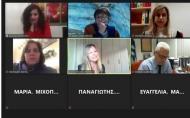 Πραγματοποιήθηκε η πρώτη συνεδρίαση της Επιτροπής Ισότητας των Φύλων Περιφέρειας Δυτικής Ελλάδας