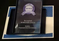 Βραβεία εξωστρέφειας στην Περιφέρεια Δυτικής Ελλάδας για τις επιδόσεις της στον Τουρισμό