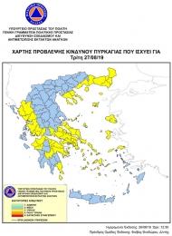 Yψηλός κίνδυνος πυρκαγιάς την Τρίτη 27 Αυγούστου 2019 σε όλη την Δυτική Ελλάδα
