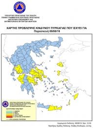 Yψηλός ο κίνδυνος πυρκαγιάς την την Παρασκευή 9 Αυγούστου 2019 σε όλη τη Δυτική Ελλάδα – Τι πρέπει να προσέχουν οι πολίτες