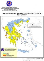 Yψηλός ο κίνδυνος πυρκαγιάς την Πέμπτη 15 Αυγούστου 2019 σε όλη τη Δυτική Ελλάδα