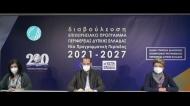 Με ευρεία συμμετοχή η ψηφιακή διαβούλευση για τη νέα προγραμματική περίοδο 2021-2027