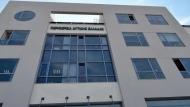 Τέλη Ιανουαρίου ξεκινά τη λειτουργία του το Film Office της Περιφέρειας Δυτικής Ελλάδας