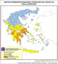 Παραμένει πολύ υψηλός κίνδυνος πυρκαγιάς και την Πέμπτη (29/7) στις ΠΕ Αχαΐας και Ηλείας