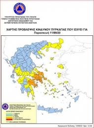 Παραμένει υψηλός ο κίνδυνος πυρκαγιάς στη Δυτική Ελλάδα την Παρασκευή 11 Σεπτεμβρίου 2020
