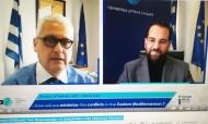 Διαδικτυακή εκδήλωση για τις συγκρούσεις στην Ανατολική Μεσόγειο