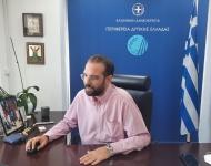 Επιμορφωτικό σεμινάριο στελεχών και φορέων της Περιφέρειας Δυτικής Ελλάδας για την προσαρμογή στην κλιματική αλλαγή