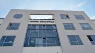 Στις 30 Μαΐου στην Πάτρα η Επιτροπή Αξιολόγησης για την Ευρωπαϊκή Επιχειρηματική Περιφέρεια 2017