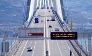 Μπράβο στους εθελοντές της Δυτικής Ελλάδας – Φώναξαν δυνατά «Let's Do It Greece!» και ακούστηκαν σε κάθε γωνιά της Περιφέρειάς μας