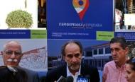 Τα έργα του ΕΣΠΑ της Περιφέρειας Δυτικής Ελλάδας παρουσιάστηκαν στους Πατρινούς