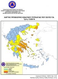 Yψηλός ο κίνδυνος πυρκαγιάς την Τρίτη 13 Αυγούστου 2019 σε όλη τη Δυτική Ελλάδα – Τι πρέπει να προσέχουν οι πολίτες