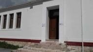 Το Κέντρο Κοινότητας Ερυμάνθου επισκέφθηκε,η βοηθός Περιφερειάρχη Αναστασία Τογιοπούλου
