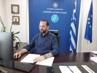 Οι ενεργειακές αναβαθμίσεις στο Λαζαράκειο Δημοτικό Κτίριο και στην Παπαχριστοπούλειο Βιβλιοθήκη του Δήμου Ήλιδας εντάχθηκαν στο Πρόγραμμα Δημοσίων Επενδύσεων της ΠΔΕ