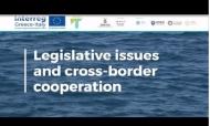 Ευρωπαϊκό Πρόγραμμα TRITON: Νομοθετικά ζητήματα και διασυνοριακή συνεργασία