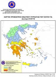 Πολύ υψηλός ο κίνδυνος πυρκαγιάς τη Δευτέρα 1 Ιουλίου 2019 στη Δυτική Ελλάδα – Απαγόρευση κυκλοφορίας οχημάτων και παραμονής εκδρομέων σε εθνικούς δρυμούς, δάση και ευπαθείς περιοχές – Τι πρέπει να προσέχουν οι πολίτες