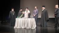Το μήνυμα του Νεκτάριου Φαρμάκη στην εκδήλωση κοπής της πίτας της Περιφερειακής Ενότητας Αχαΐας - «Ας σκεφτούμε όλοι, τι μπορούμε εμείς να κάνουμε για τον τόπο μας…»