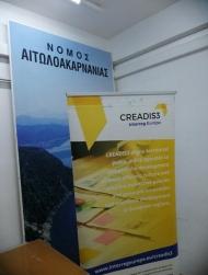 Στο Μεσολόγγι έγινε η 6η Συνάντηση Εργασίας του ευρωπαϊκού έργου CREADIS3