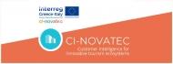 Εκπαιδευτικό σεμινάριο στα Καλάβρυτα για καινοτόμες δράσεις στον τουρισμό