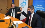 Αυγενάκης και Φαρμάκης υπέγραψαν Προγραμματική Σύμβαση για την ανάπλαση της Αγυιάς, την αναβάθμιση των εγκαταστάσεων του ΠΕΑΚ Πάτρας και του Παπαχαραλάμπειου Ναυπάκτου